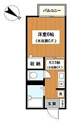 保土ヶ谷駅 4.9万円