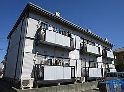 四街道駅 4.1万円