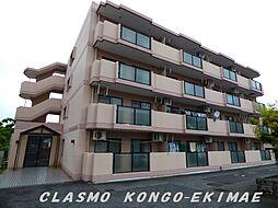 大阪府河内長野市あかしあ台2丁目の賃貸マンションの外観