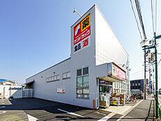 サンドラッグ大泉学園店 (約320M)