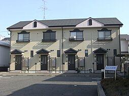 ベルテ斉東[1階]の外観