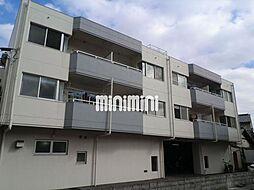 静岡県静岡市駿河区丸子1丁目の賃貸マンションの外観