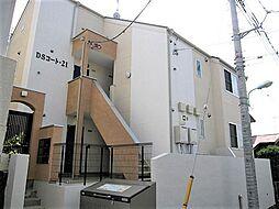 DSコート21(生田)[1階]の外観