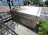 設備,2LDK,面積55.95m2,賃料6.5万円,JR常磐線 荒川沖駅 徒歩34分,,茨城県土浦市西根西