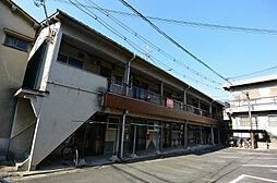 中村文化[2階]の外観