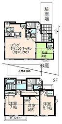 [一戸建] 東京都西東京市富士町2丁目 の賃貸【東京都 / 西東京市】の間取り