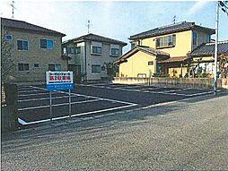 新発田駅 0.5万円