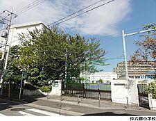 仲六郷小学校