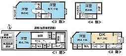 Osaka Metro谷町線 大日駅 徒歩24分 4DKの間取り