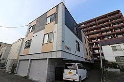 北海道札幌市北区麻生町5丁目の賃貸アパートの外観