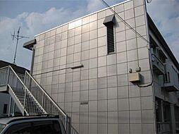 ミュータンハイツ[2階]の外観