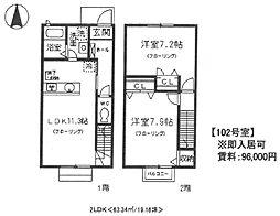 [テラスハウス] 兵庫県尼崎市富松町2丁目 の賃貸【/】の間取り