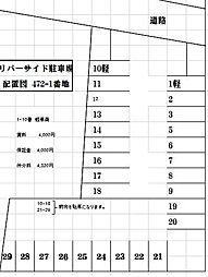 遠州鉄道 曳馬駅 徒歩12分