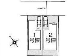 幕張本郷駅 3,980万円