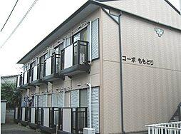 ロンディネ平塚[201号室]の外観
