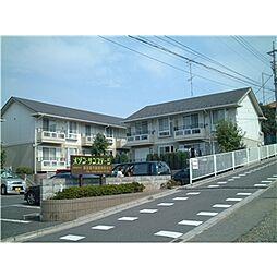 埼玉県さいたま市桜区大字白鍬の賃貸アパートの外観