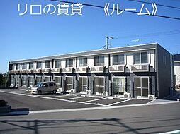 JR篠栗線 長者原駅 徒歩10分の賃貸アパート
