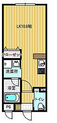 La Fonte (ラ・フォンテ)[105号室]の間取り