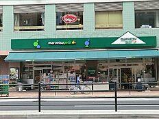 周辺環境:マルエツ白金台店