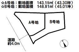 茨木市田中町建築条件付売土地