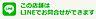 その他,1LDK,面積53.68m2,賃料25.0万円,京王井の頭線 下北沢駅 徒歩10分,京王線 笹塚駅 徒歩6分,東京都世田谷区大原1丁目32-18