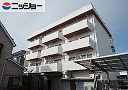 ヤングプラザ[2階]の外観