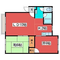 青野マンション[2階]の間取り