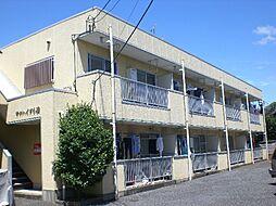 東京都府中市白糸台4丁目の賃貸マンションの外観