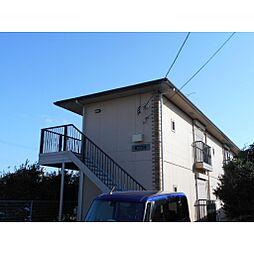 西海鹿島駅 3.0万円