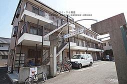 エトワール倉敷[3階]の外観