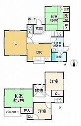 姫路駅 1,098万円