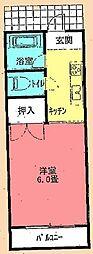 エスケイション[2階]の間取り
