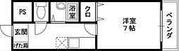 チェリーハイツ西山本[3階]の間取り