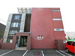 NEX(ネクス)[1階]の外観