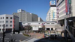 京王線「聖蹟桜ヶ丘」駅