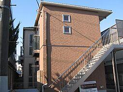 コンフォートエミナース[1階]の外観