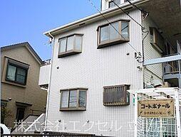 西武拝島線 玉川上水駅 徒歩2分