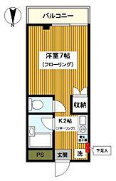 三ツ沢下町駅 5.5万円