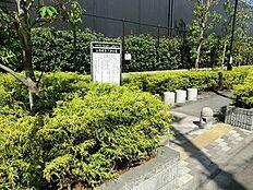 周辺環境:上用賀五丁目公園