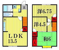 [テラスハウス] 千葉県松戸市稔台1丁目 の賃貸【千葉県 / 松戸市】の間取り