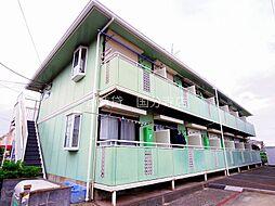 東京都立川市幸町3丁目の賃貸アパートの外観