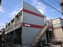 丸多喜A・P[2階]の外観