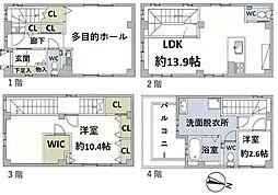 京成押上線「四ツ木」駅7分 四つ木2丁目中古戸建