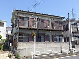 藤ハイツ[2階]の外観