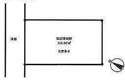 横浜市戸塚区矢部町 売地