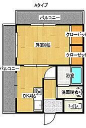 栄光ハイツ[5階]の間取り