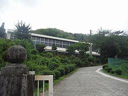 松平中学校