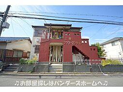大阪府枚方市三栗1丁目の賃貸マンションの外観