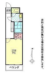 ユーミーマンション浜田[305号室]の間取り