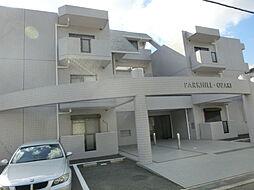 パークヒル尾崎[3階]の外観